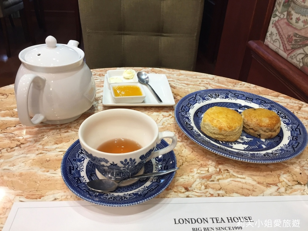 LONDON TEA HOUSE