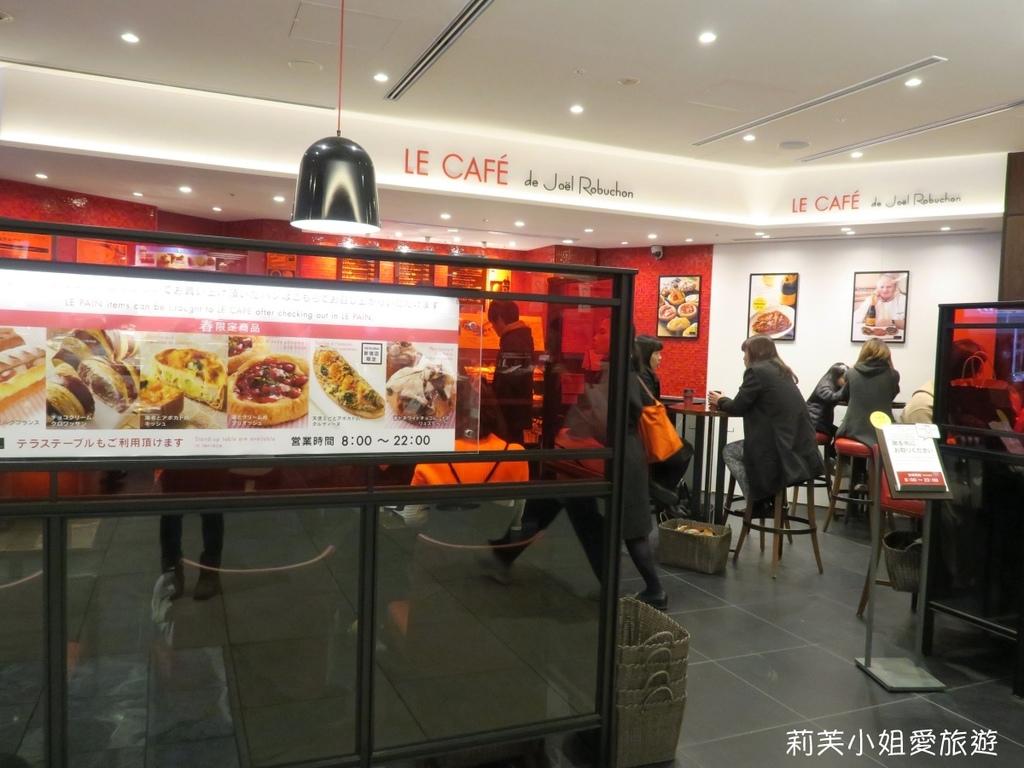 Le Cafe de Joël Robuchon