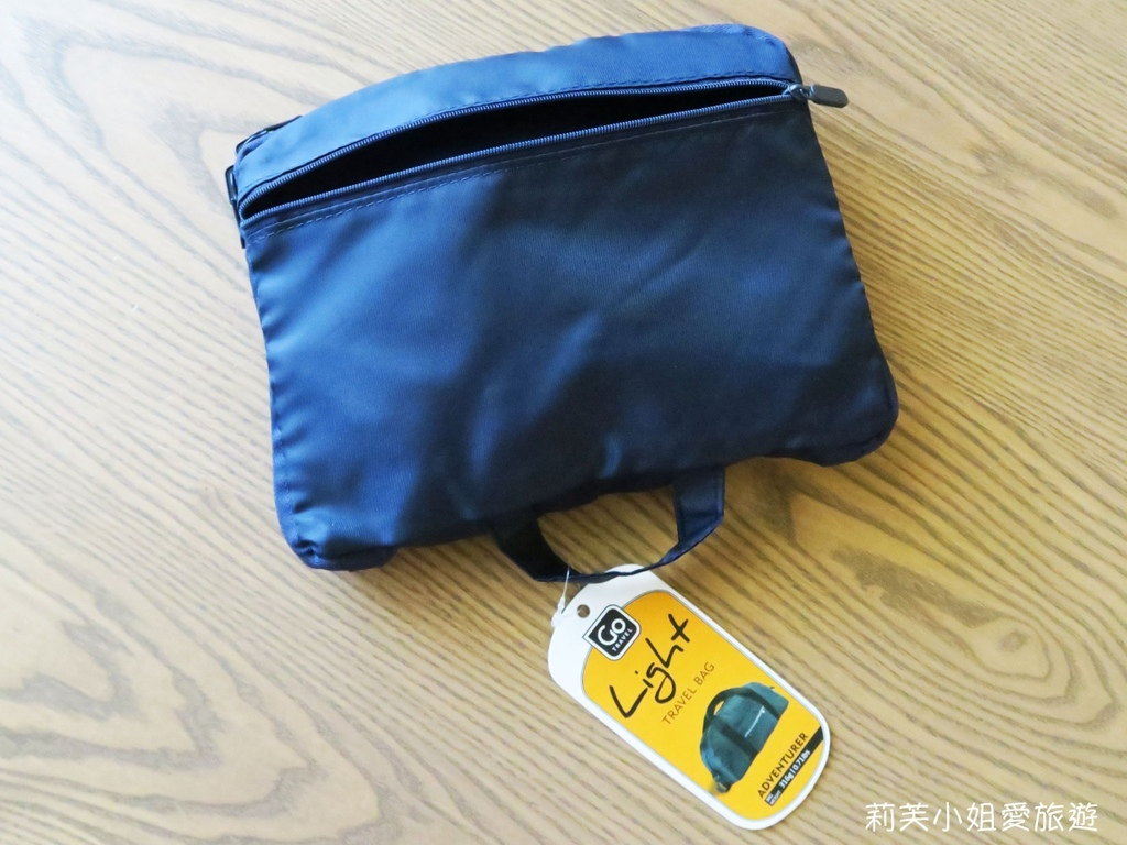 INDUGLENCE摺疊旅行袋