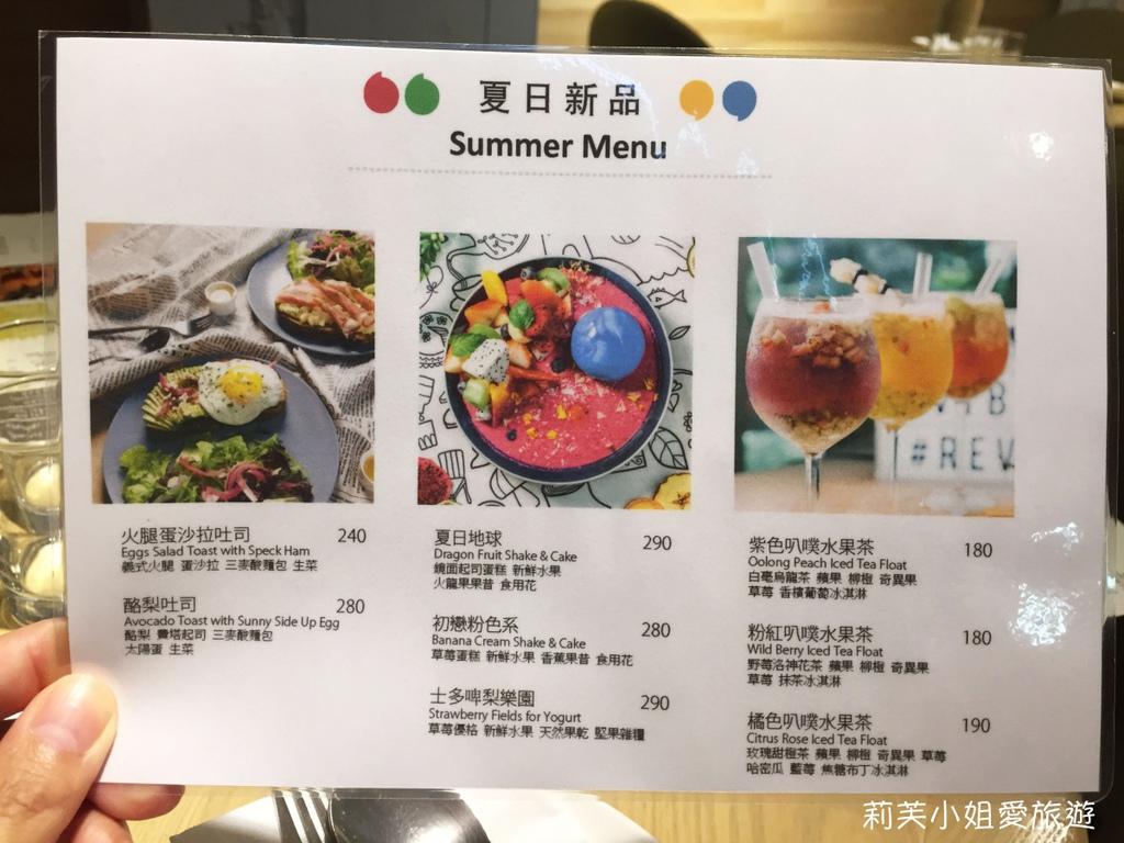 樂福 菜單