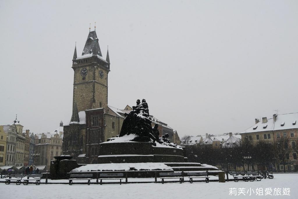 布拉格舊市政廳