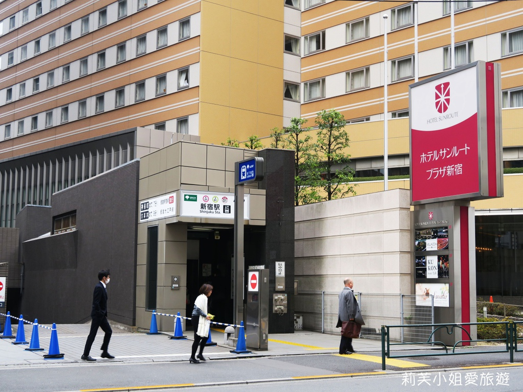 新宿燦路都飯店