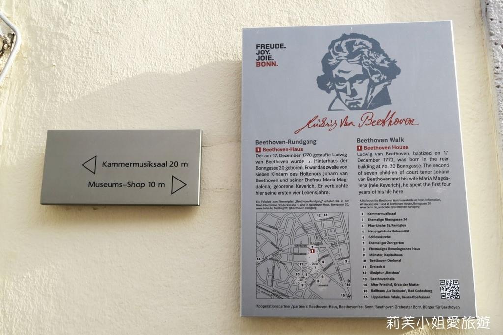 貝多芬故居