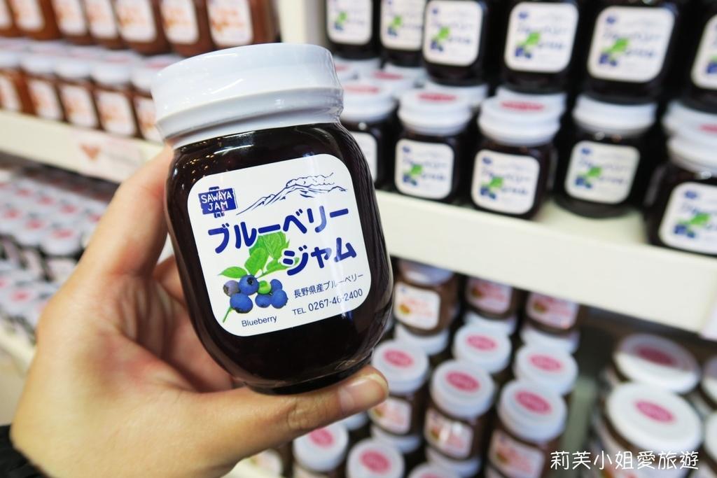 輕井澤果醬