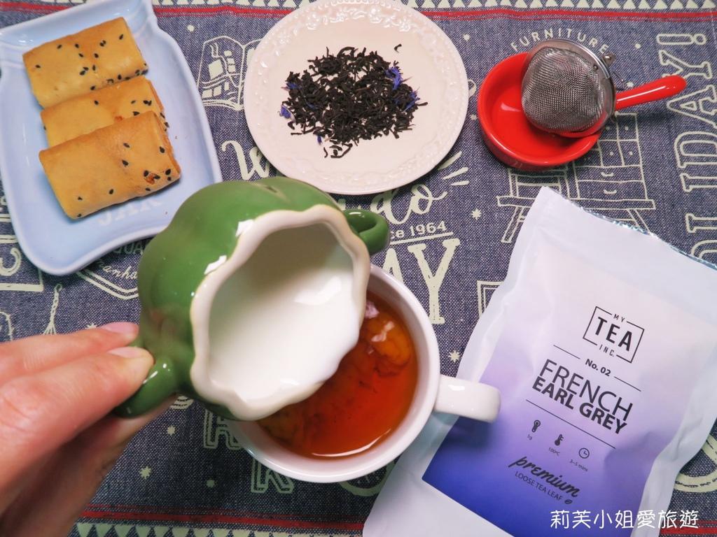 法式伯爵紅茶