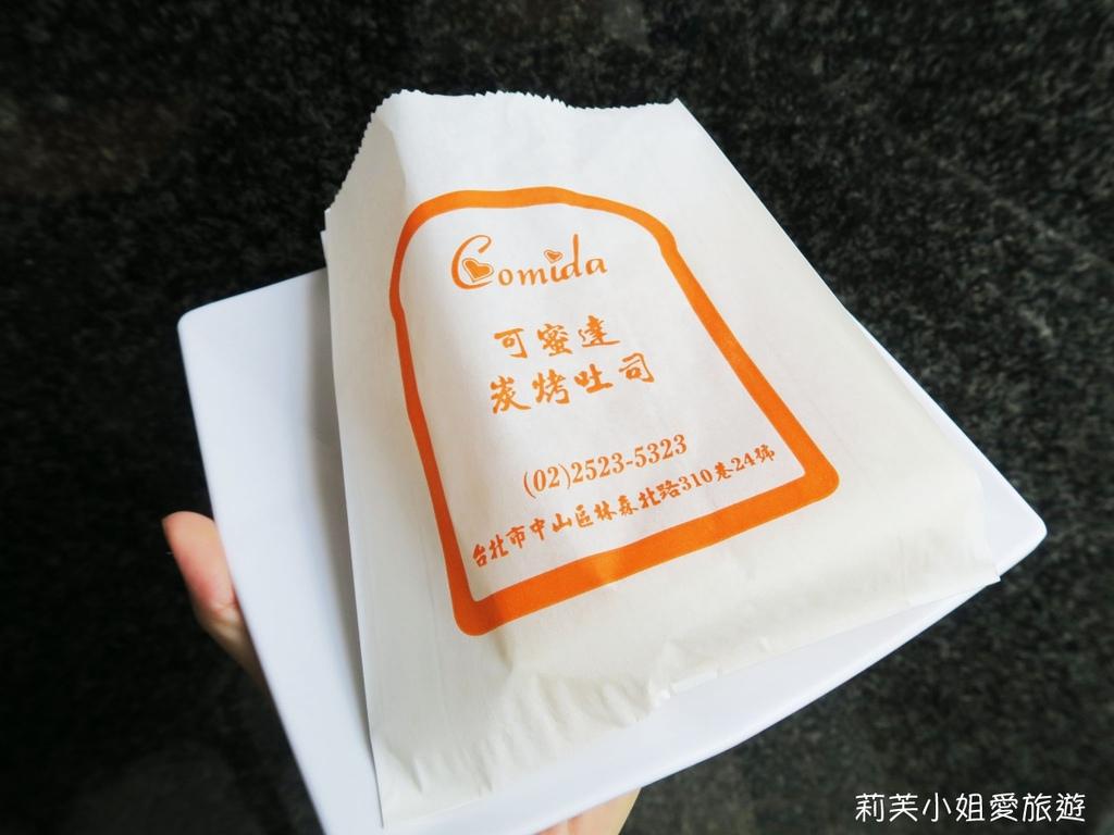 可蜜達碳烤吐司