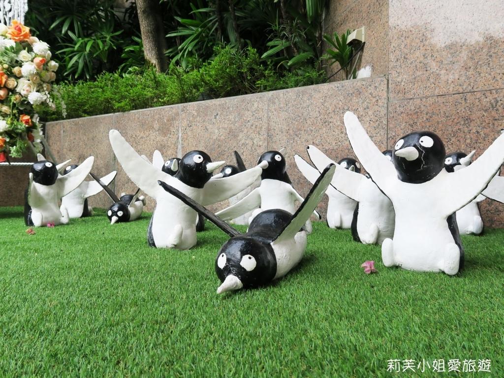 520企鵝閃愛