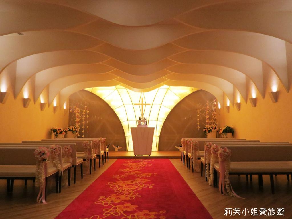 中和晶宴會館