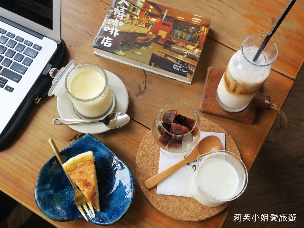 角公園咖啡