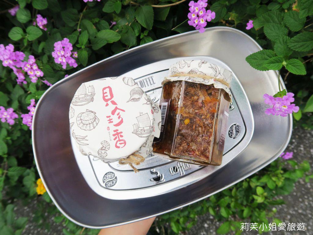 貝珍香XO干貝醬