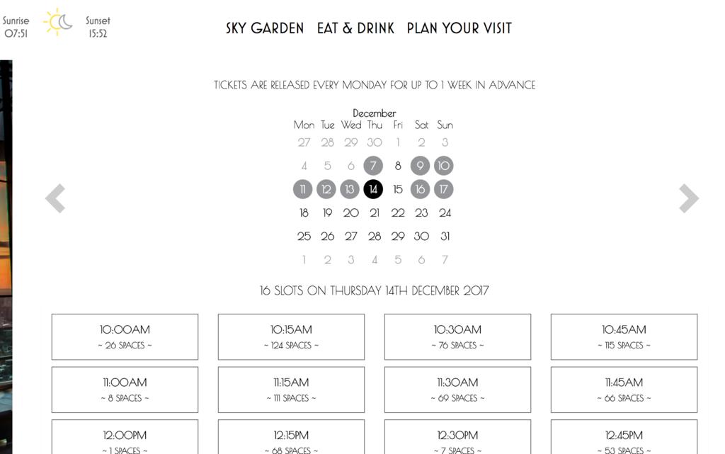 Sky Garden 預約
