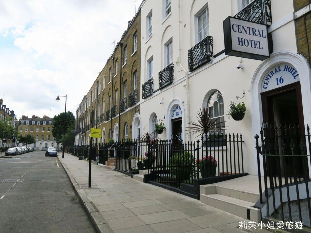 倫敦中央旅館