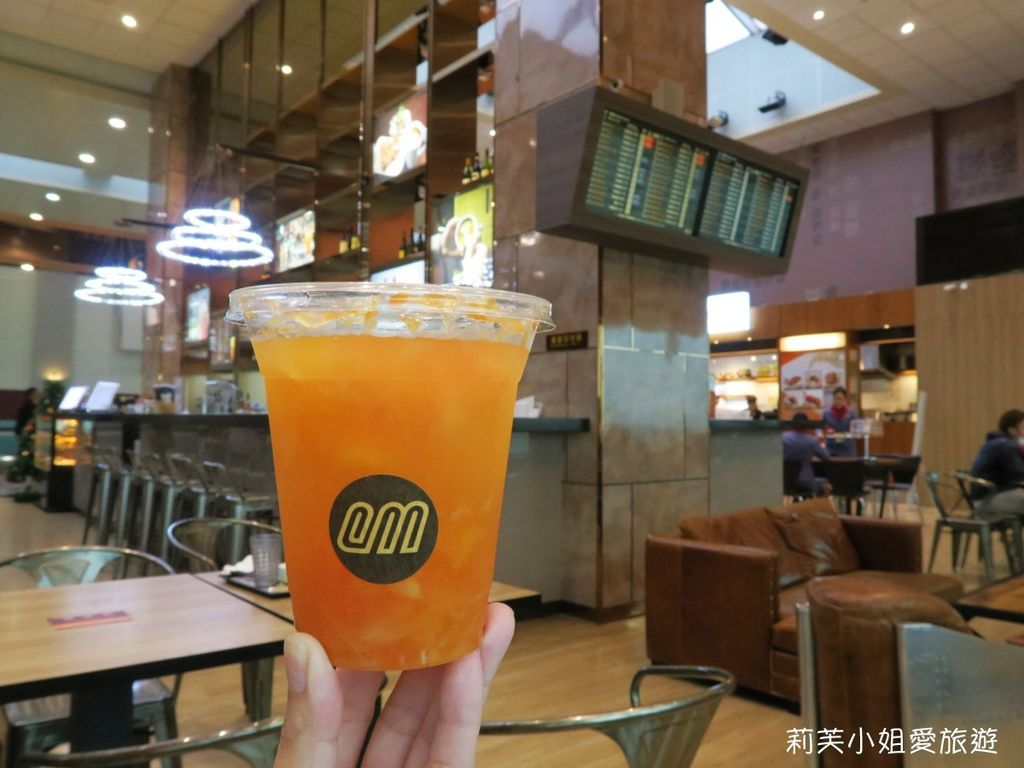 誠盟 D7 Bar