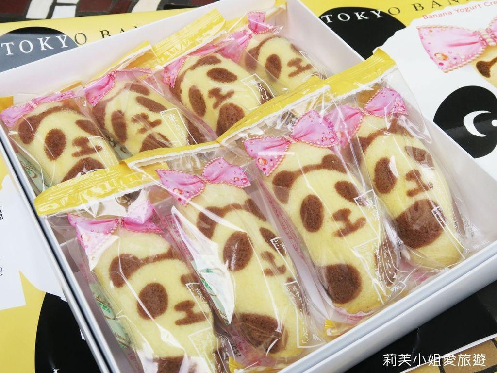 熊貓東京芭娜娜