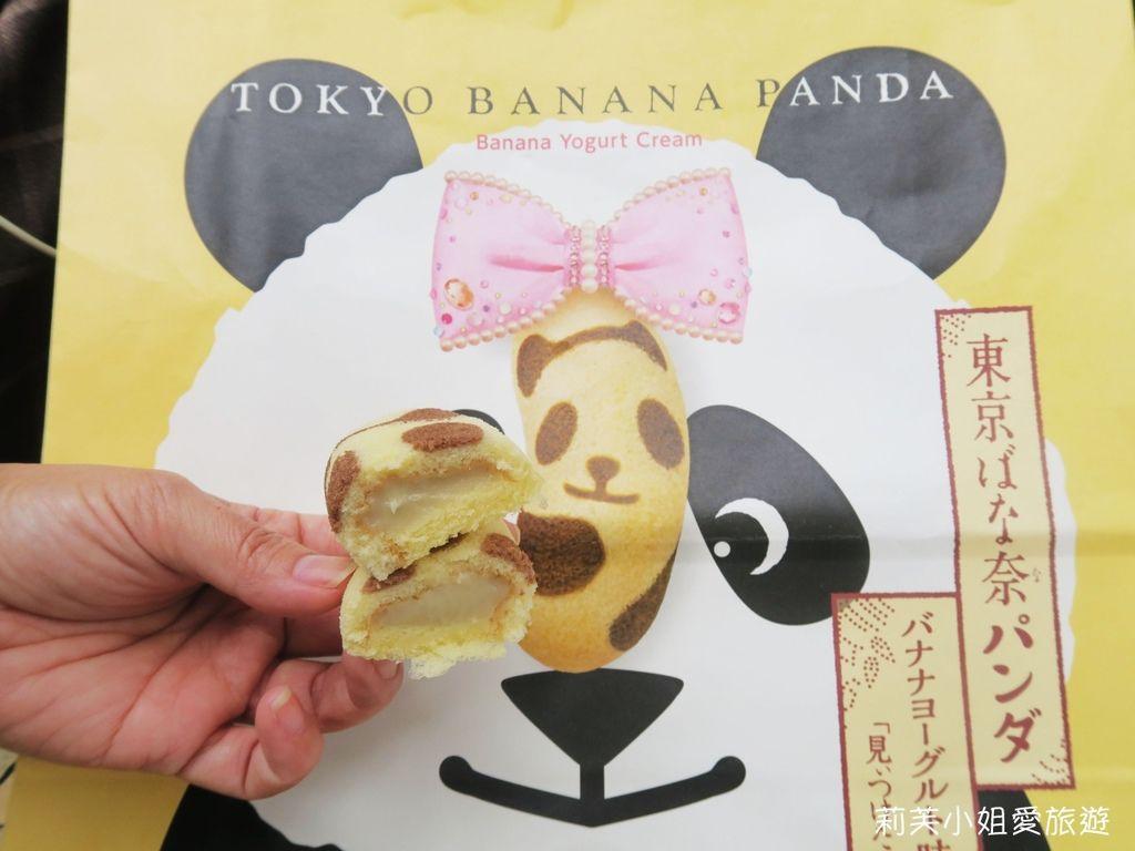 熊貓東京香蕉