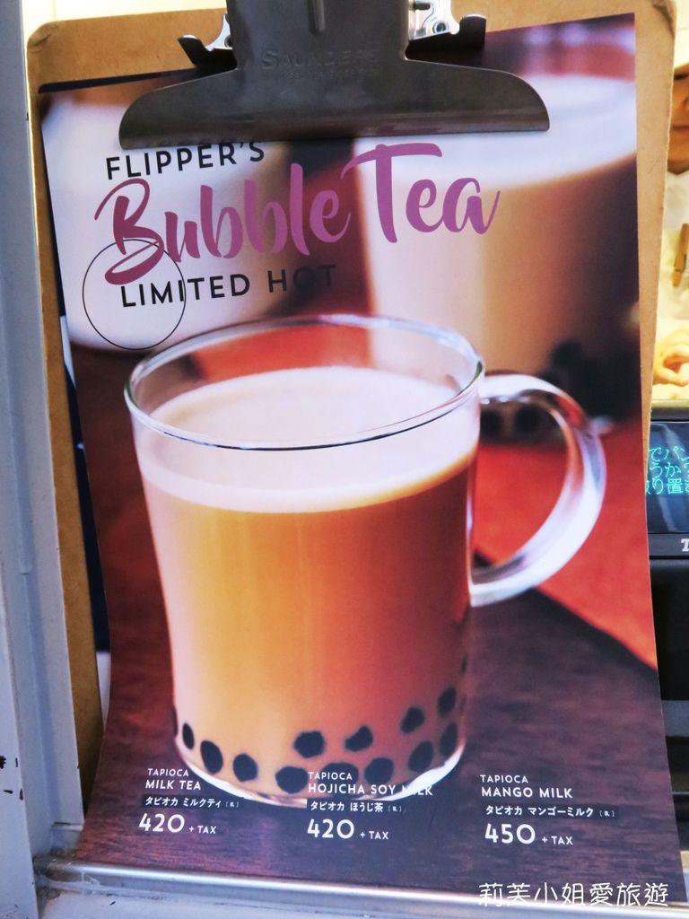 FLIPPERS 奇蹟鬆餅