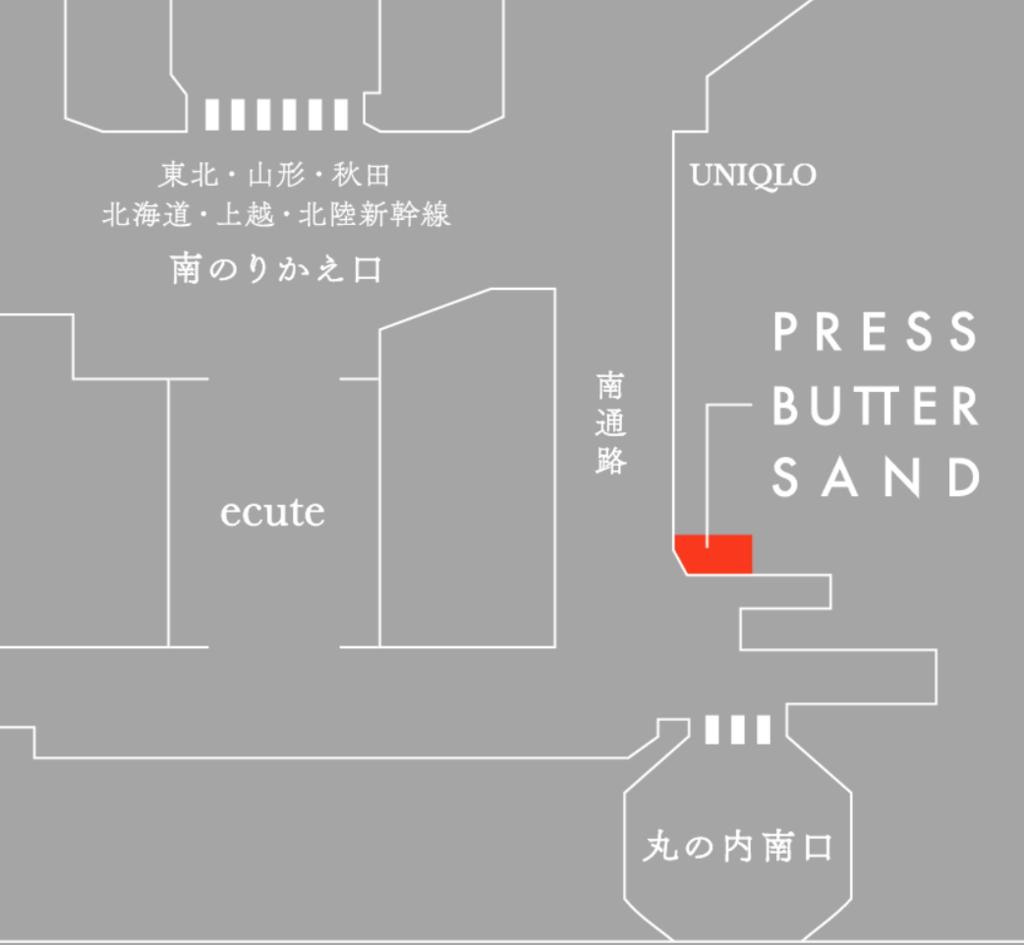 Press Butter Sand 東京車站