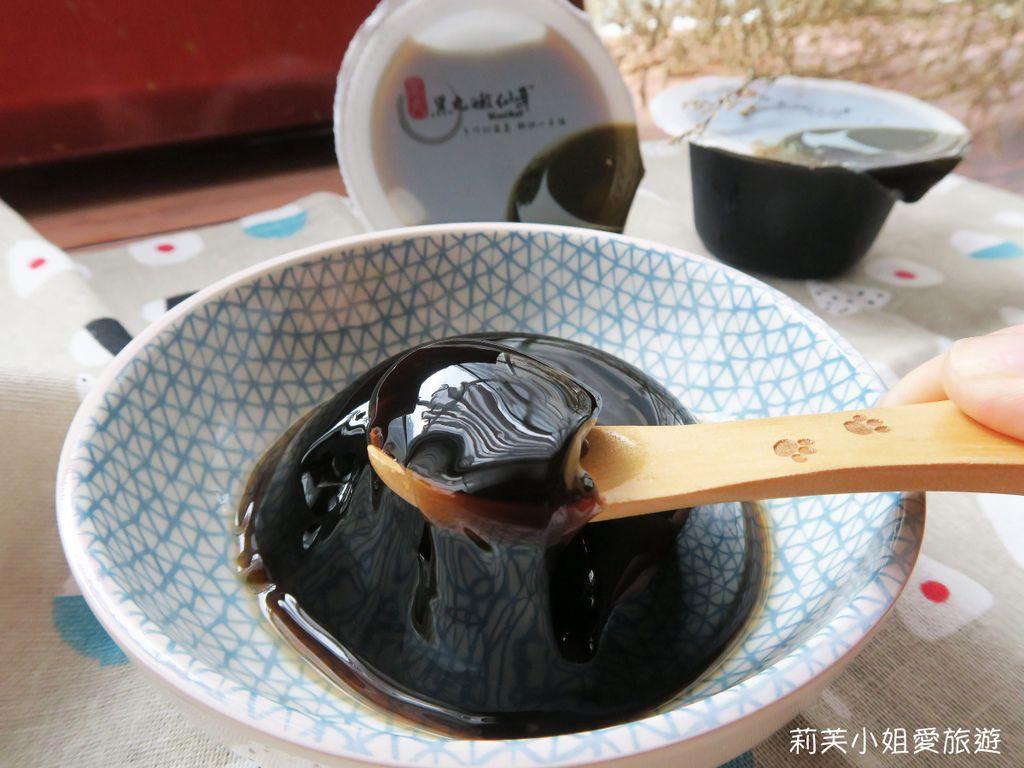 黑丸嫩仙草