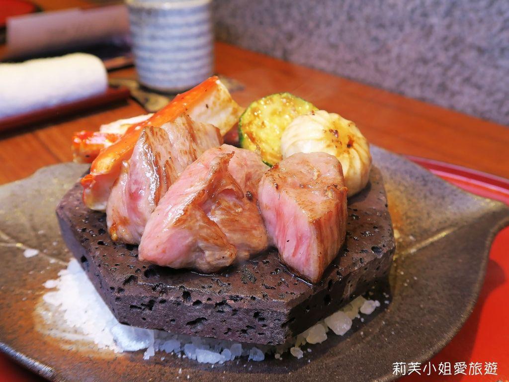 光琳 日本料理