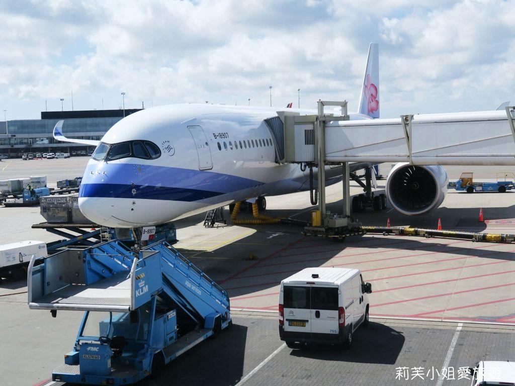 中華航空 a350