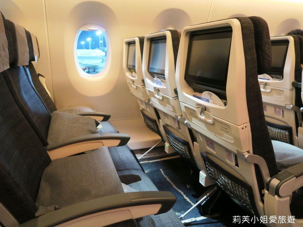 華航 a350