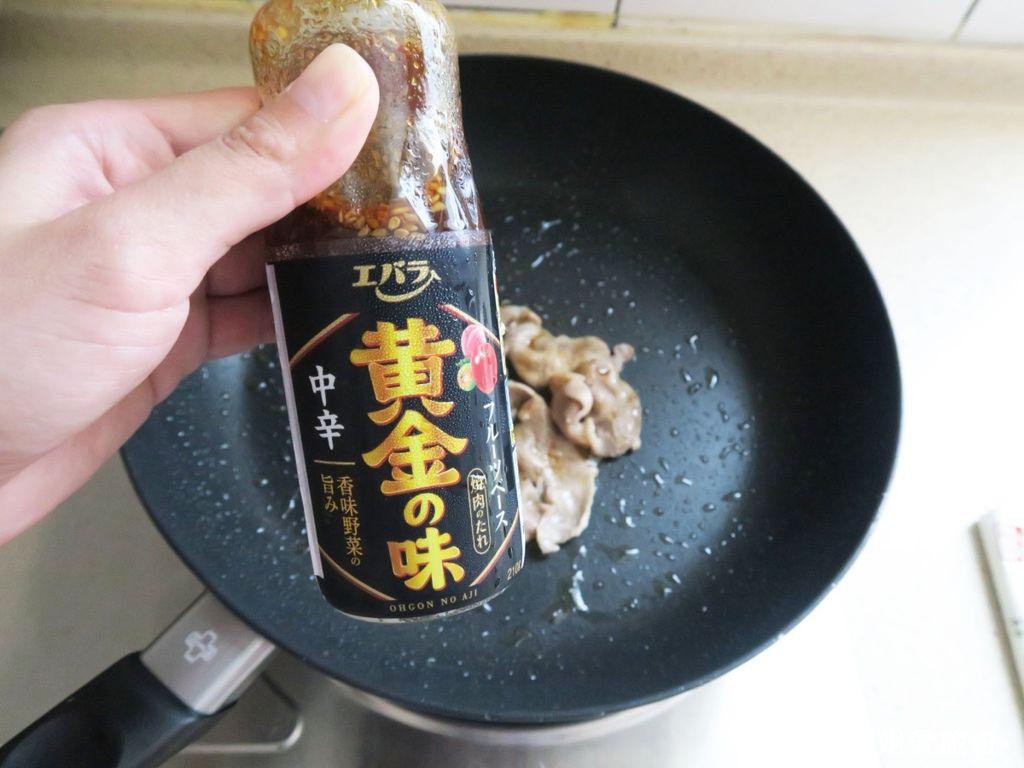 初心亭拌麵