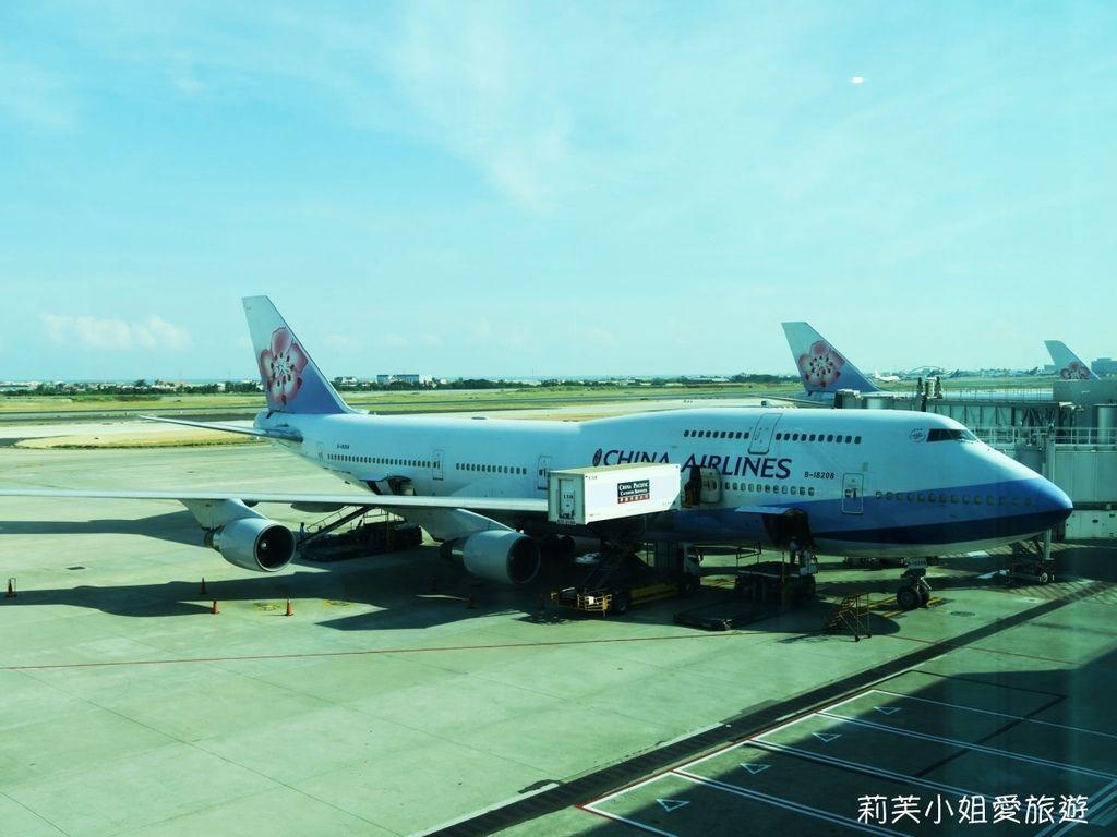 中華航空飛沖繩