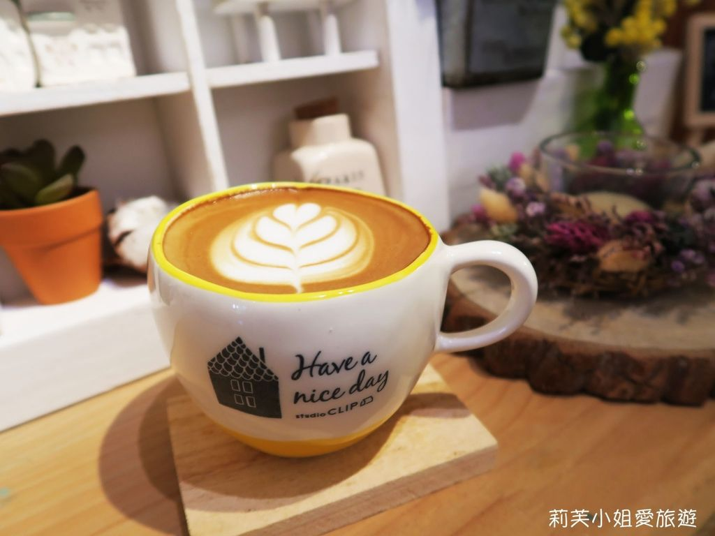 士林IG咖啡