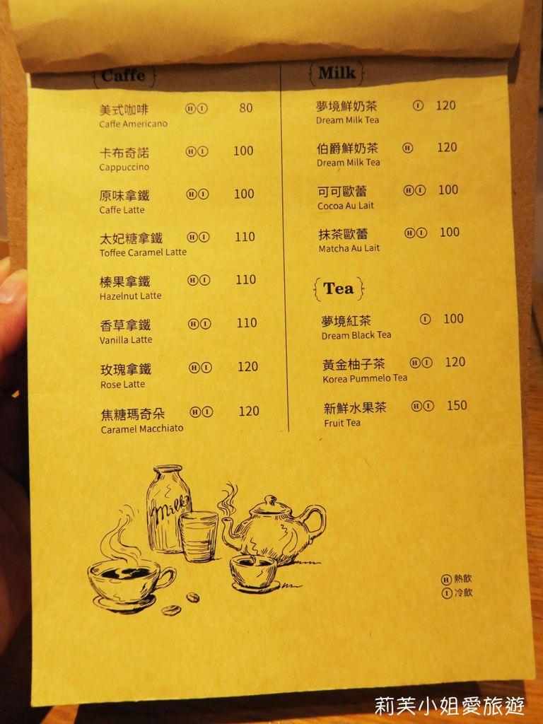 小夢境菜單