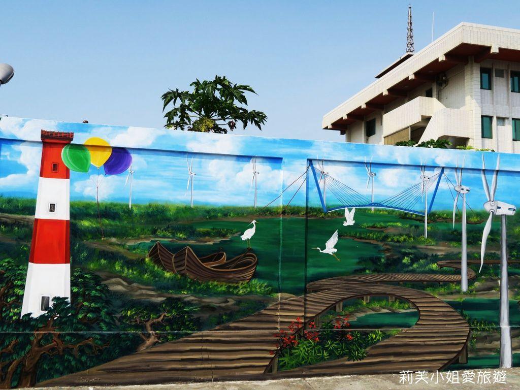 台電梧棲彩繪牆