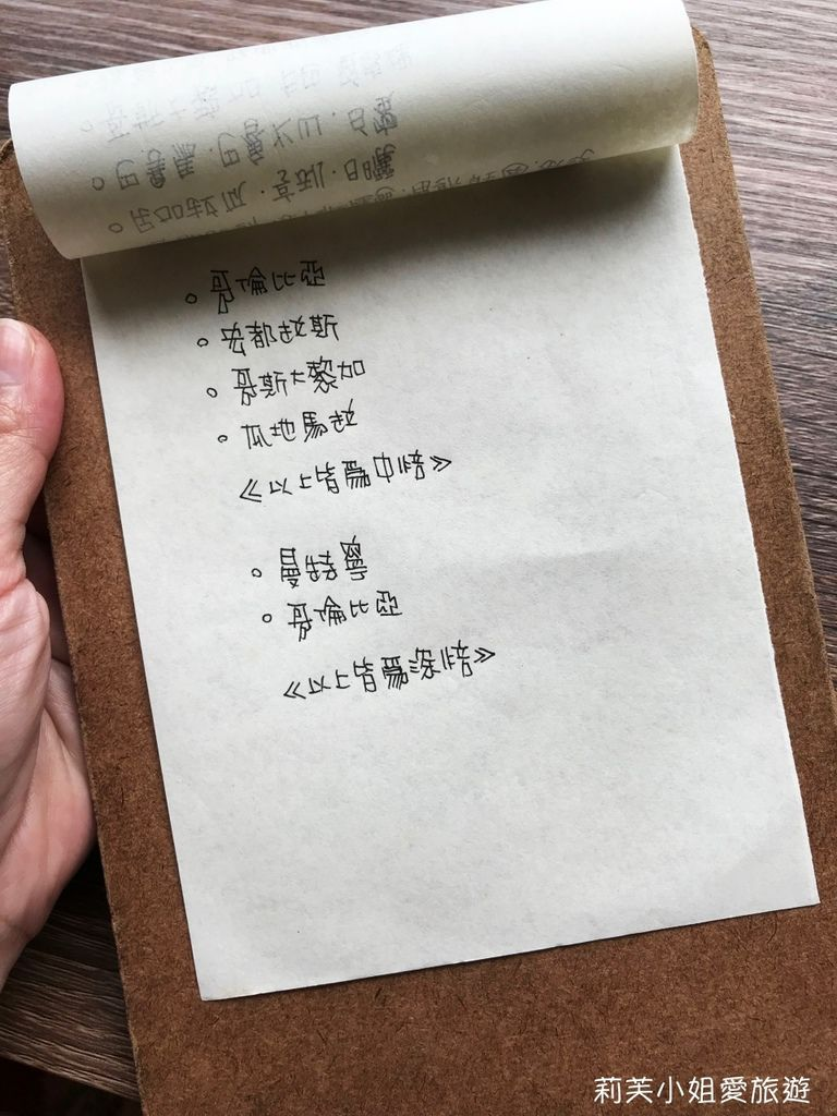 雷爾森咖啡 菜單