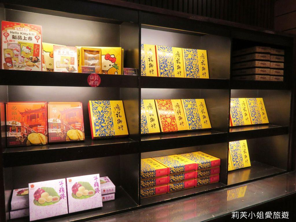 紅櫻花食品