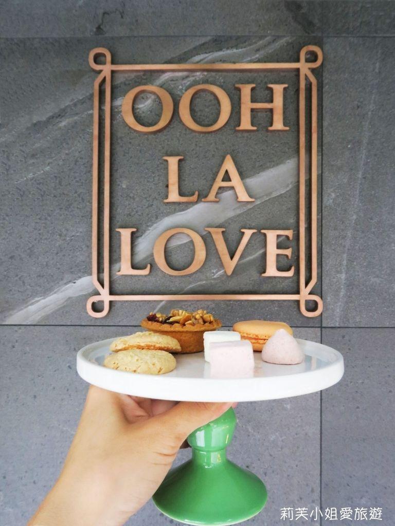 Ooh La Love