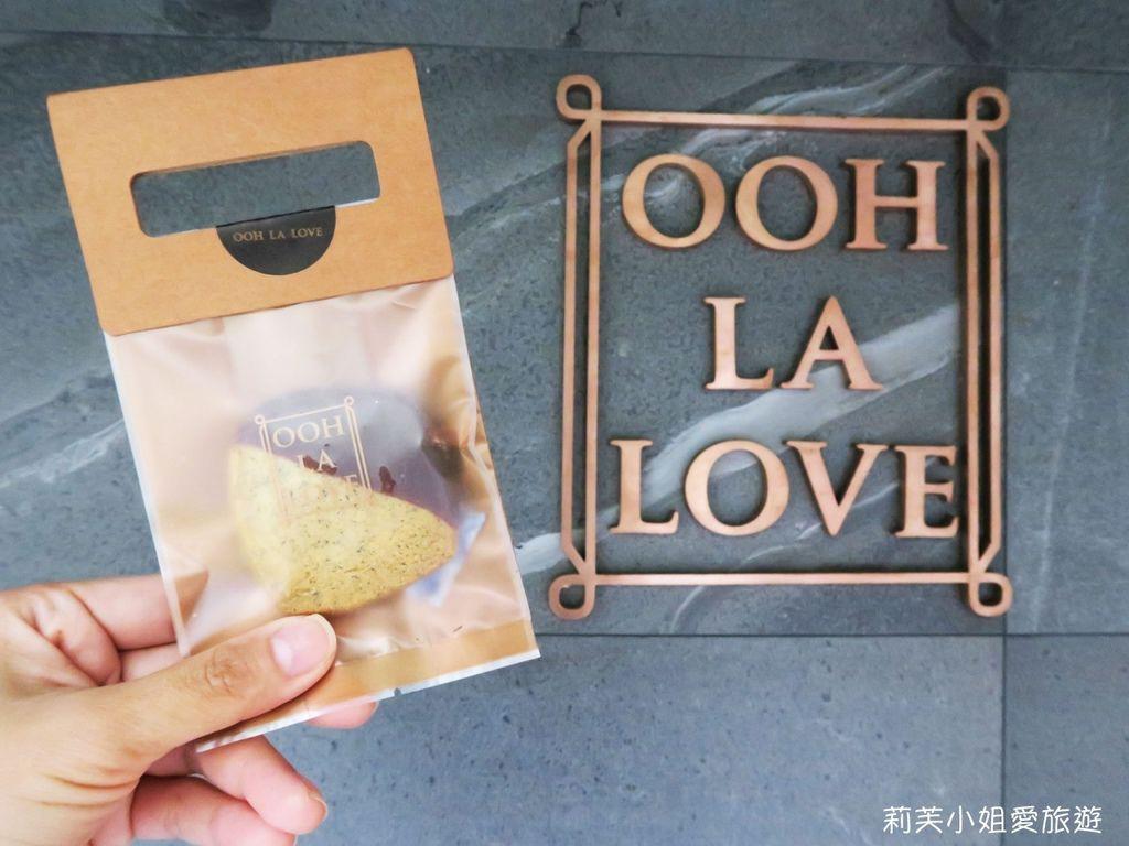 台北手工喜餅