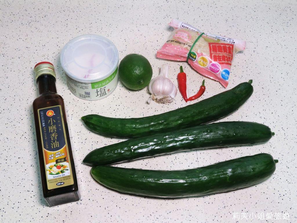 涼拌小黃瓜