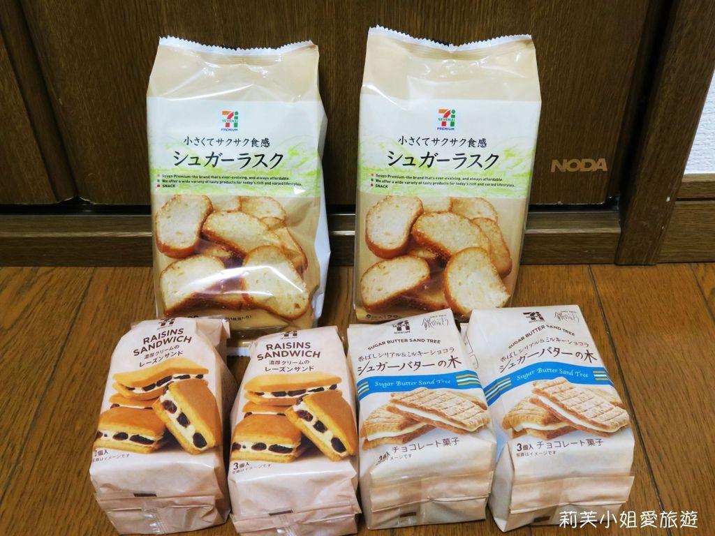 日本超商伴手禮