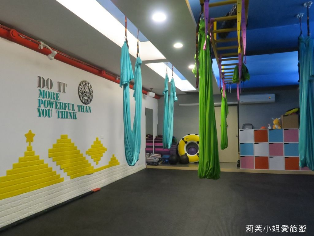 台北空中瑜伽
