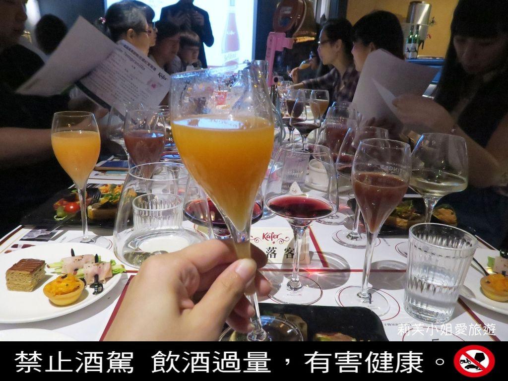小瓢蟲水果酒