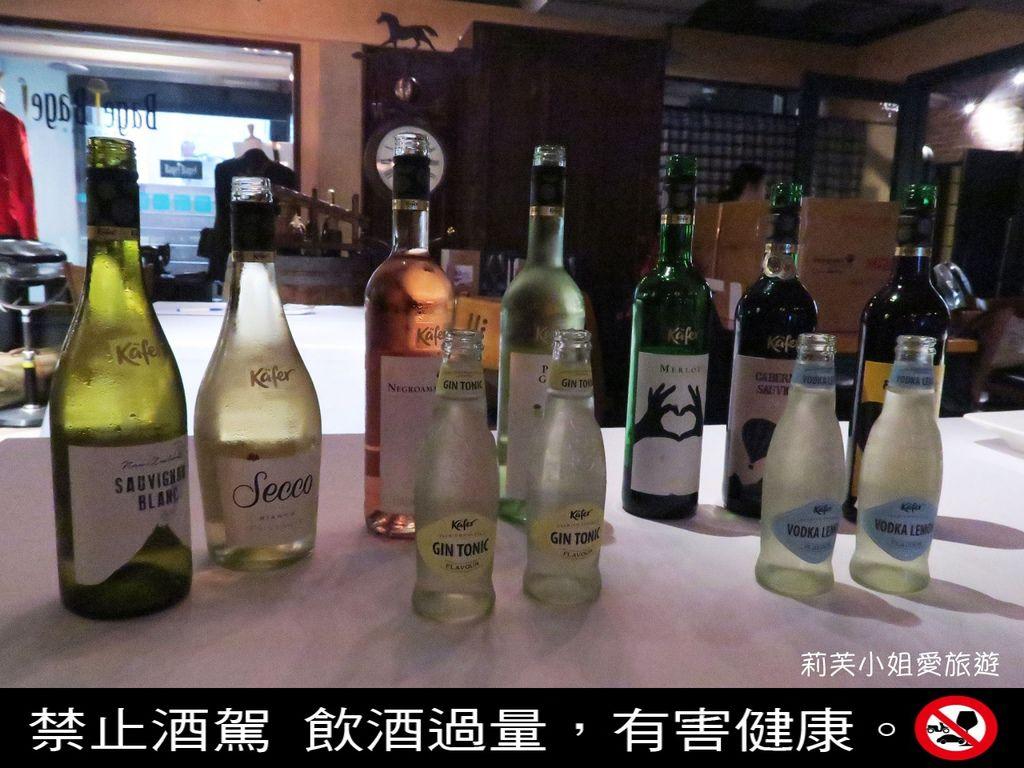 田帕尼優紅葡萄酒
