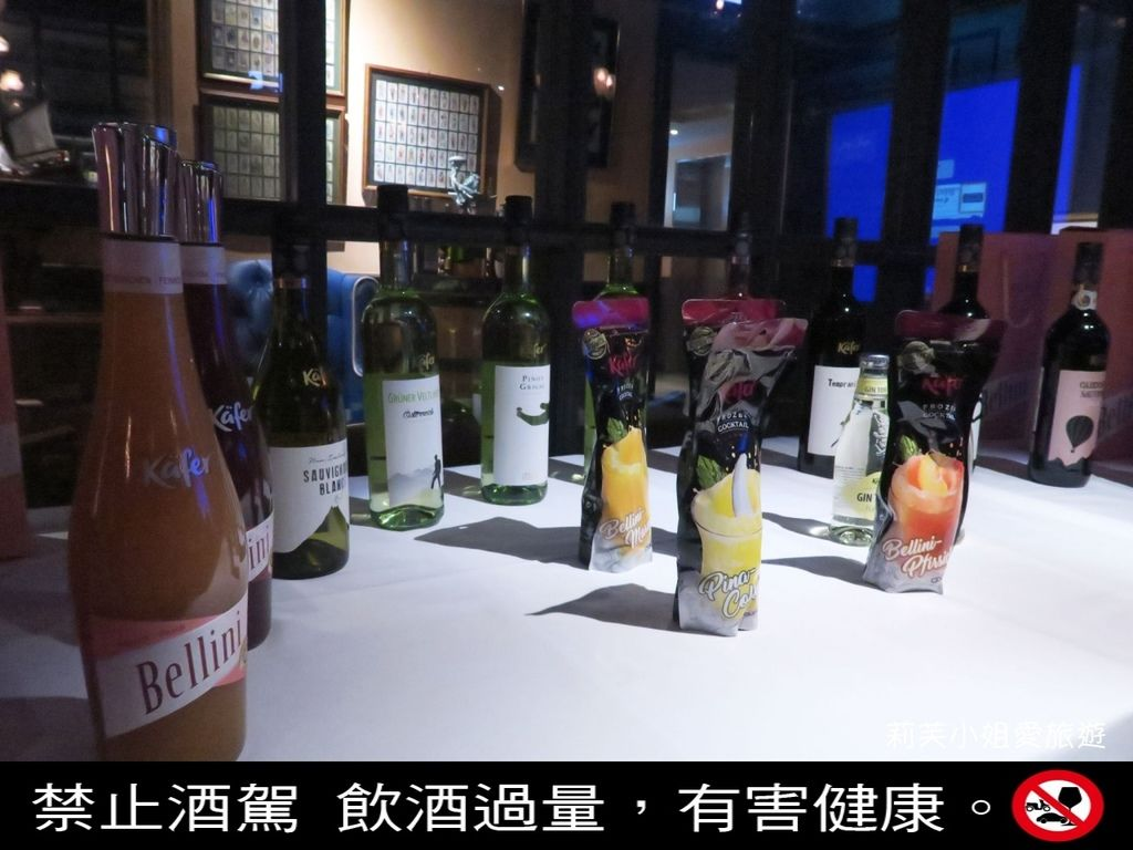小瓢蟲白酒