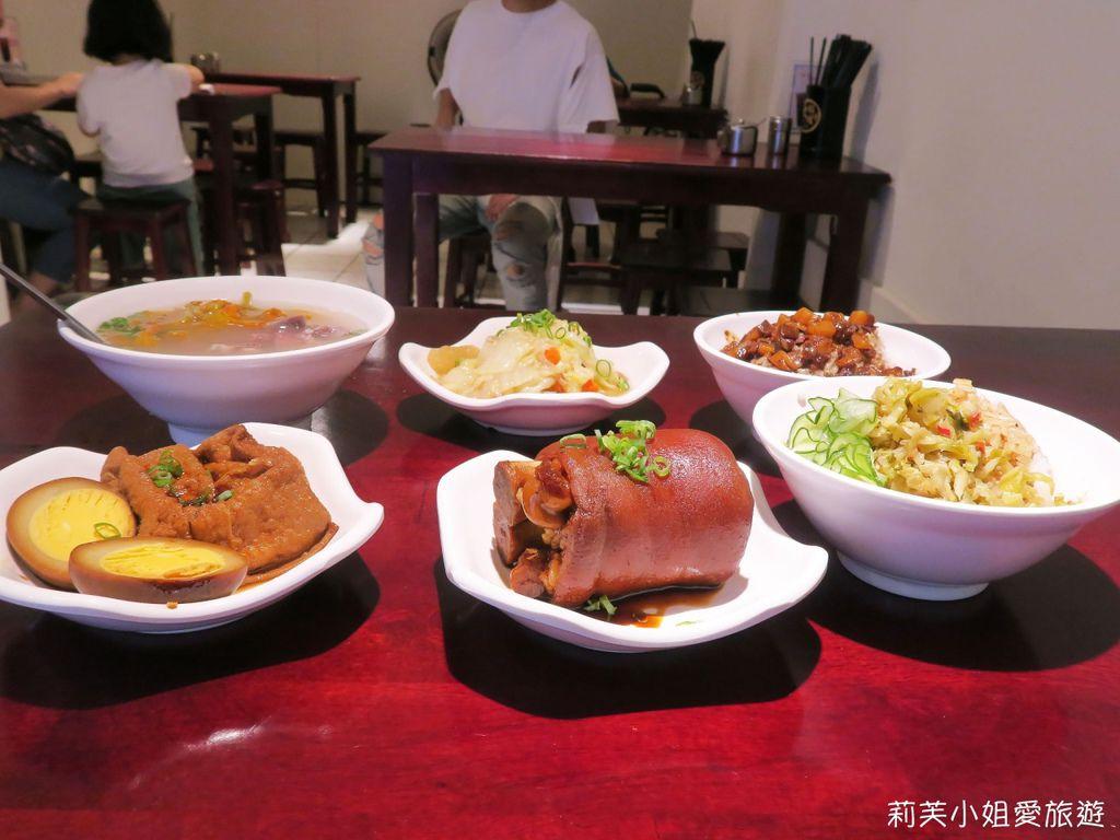 大稻埕魯肉飯