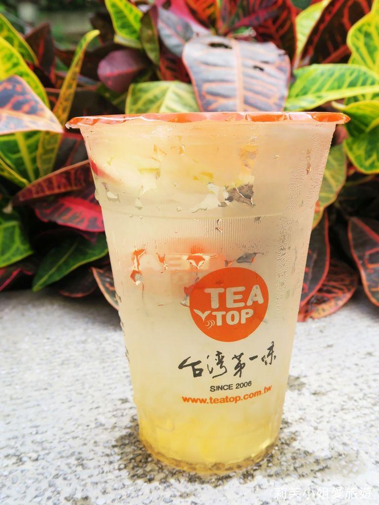 台灣第一味