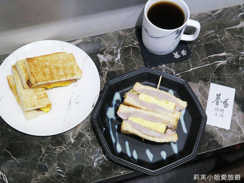 暮香炭烤土司