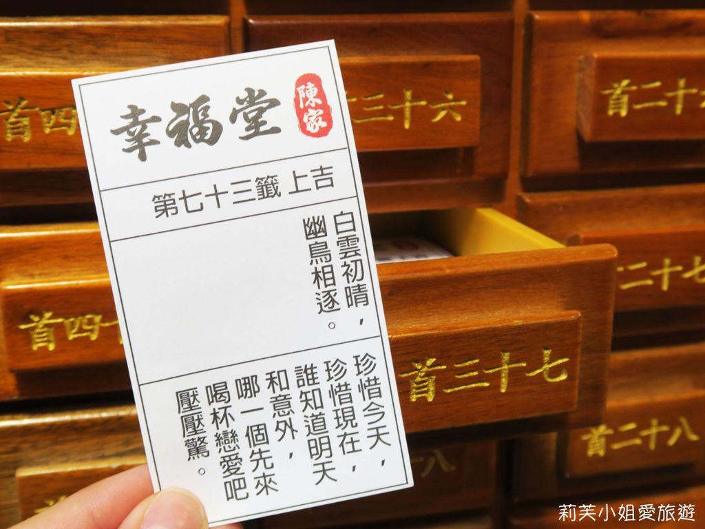 台北黑糖珍珠鮮奶