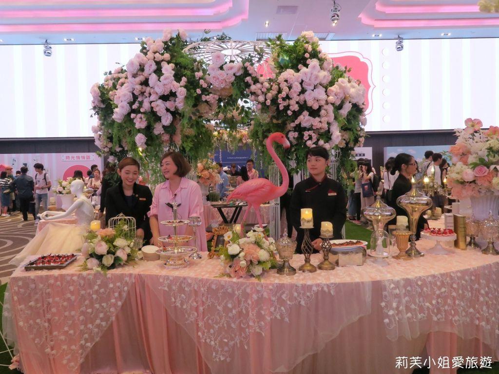 TIGER Wedding