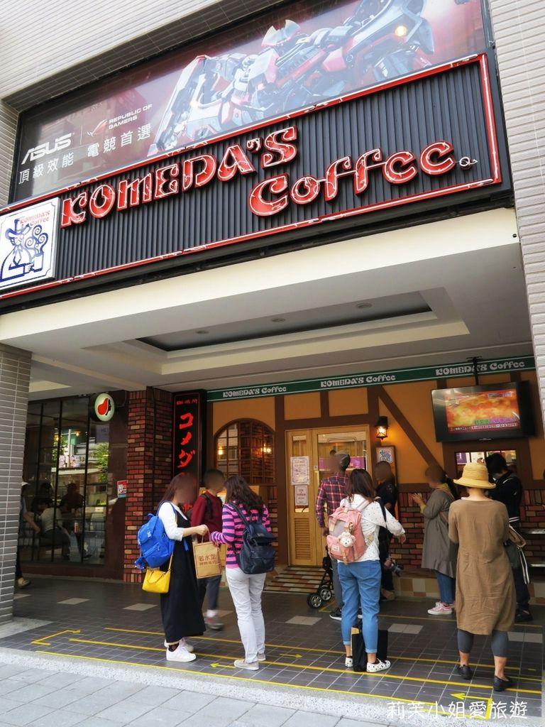 客美多咖啡