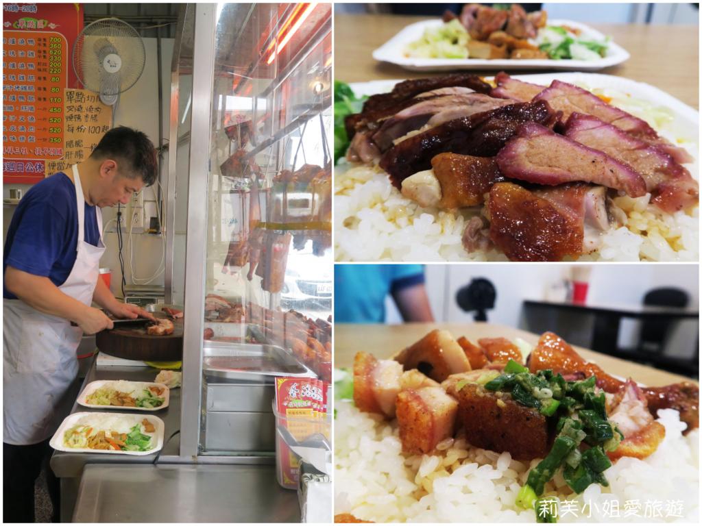 香港阿德燒臘快餐