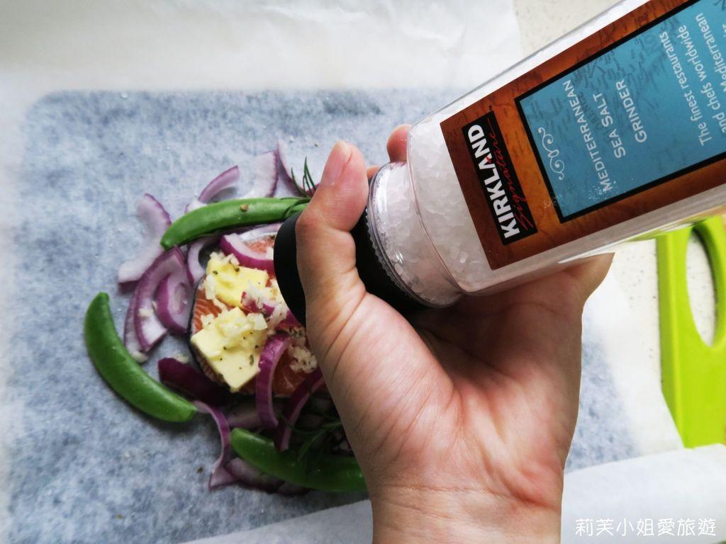 蔬菜奶油蒜香鮭魚