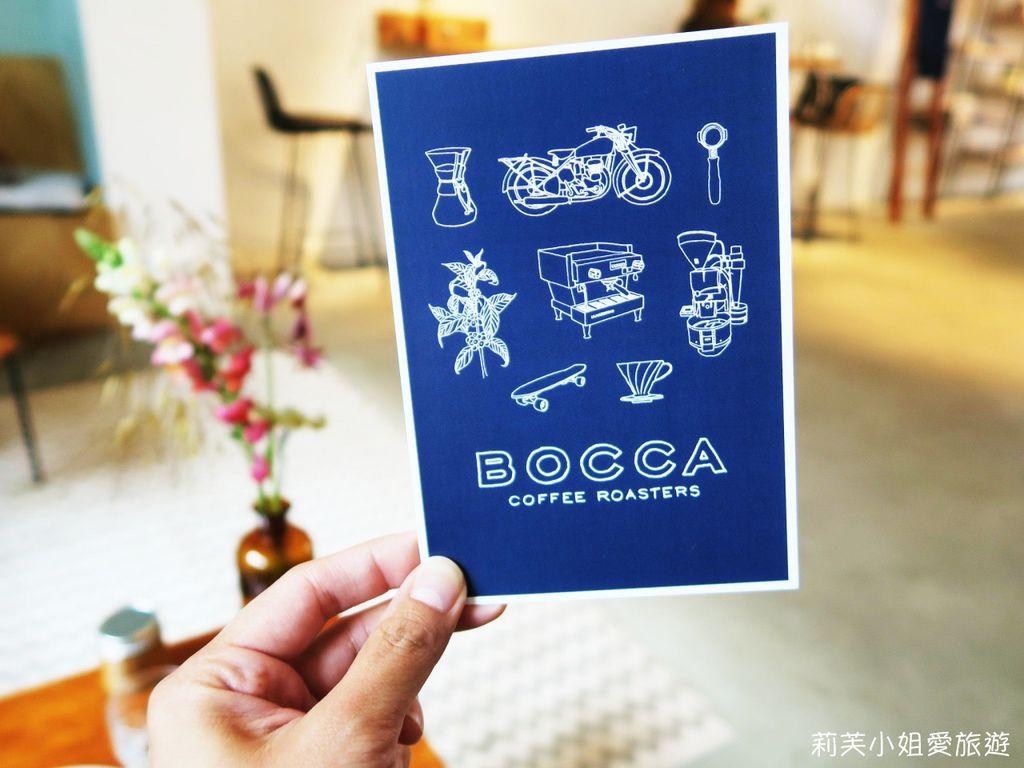 Bocca Coffee