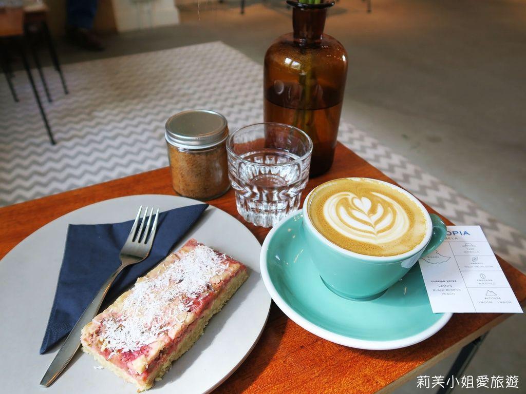 阿姆斯特丹咖啡